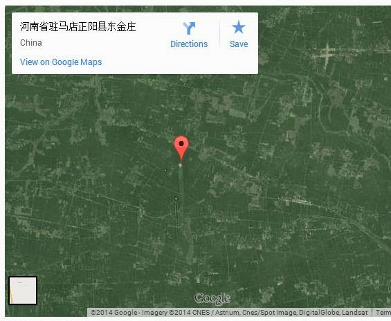 Chinese Air Force Chasing UFO Believed To Have Been Caught On Google Maps