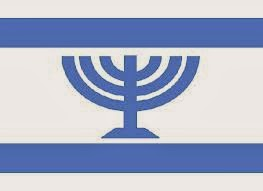 Israel Shabbat Shalom