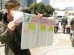 改めて、家計を苦しめ、景気を減速させる消費税増税に反対します            5月25日       東京革新懇代表世話人会が声明