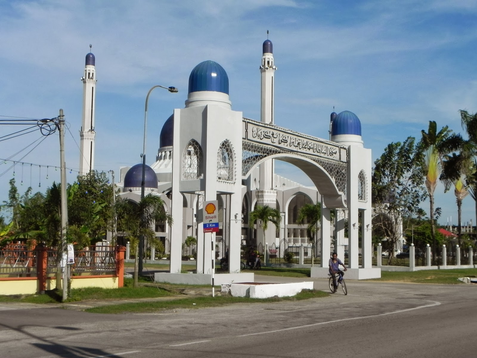 kota bharu muslim Petaling jaya: politicians and social activists are up in arms over a directive by the kota bharu municipal council that male and female participants be segregated during a fun run held last.