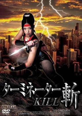 Terminator Zen Killer 2009 - ターミネーター 斬 Kill 2009