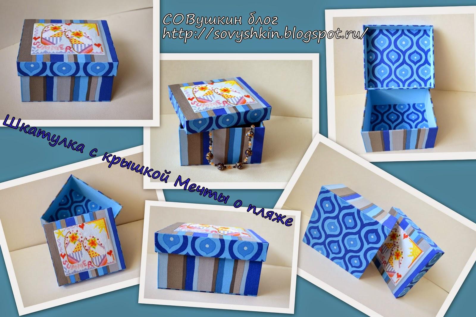оформление вышивки своими руками, как сделать коробку