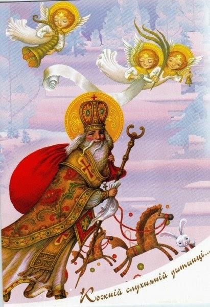 Вірші на свято Миколая – 3