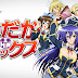 Medaka Box Subtitle Indonesia