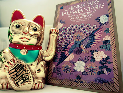 Chinese fairy tales, lucky cat, paperback, book, gold, purple
