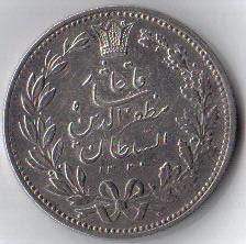 Jadi Saudara Setan dengan 50 Dinar