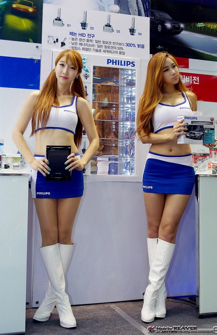 Go Jung-ah photo 004