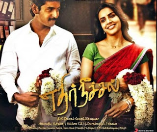 Ethir Neechal 2012 Tamil MP3 Songs Download