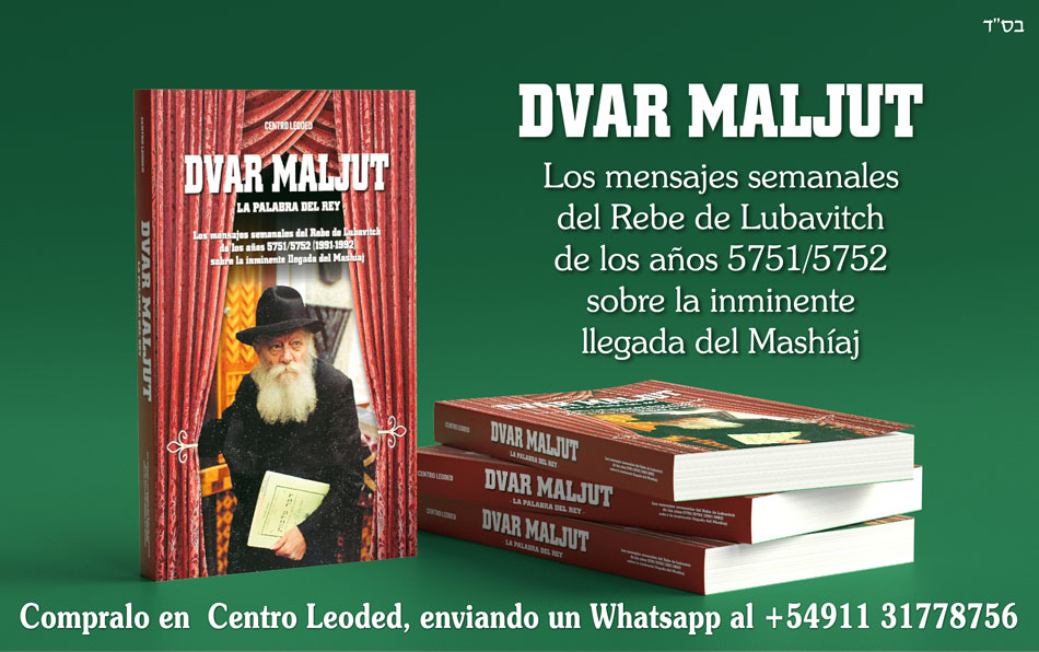 Nuevo Libro Dvar Maljut