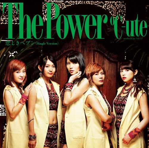 "ºC-ute anuncia su nuevo single ""The Power / Kanashiki Heaven"""