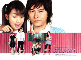It Started With a Kiss (Tagalog) June 15 2012 Episode Replay