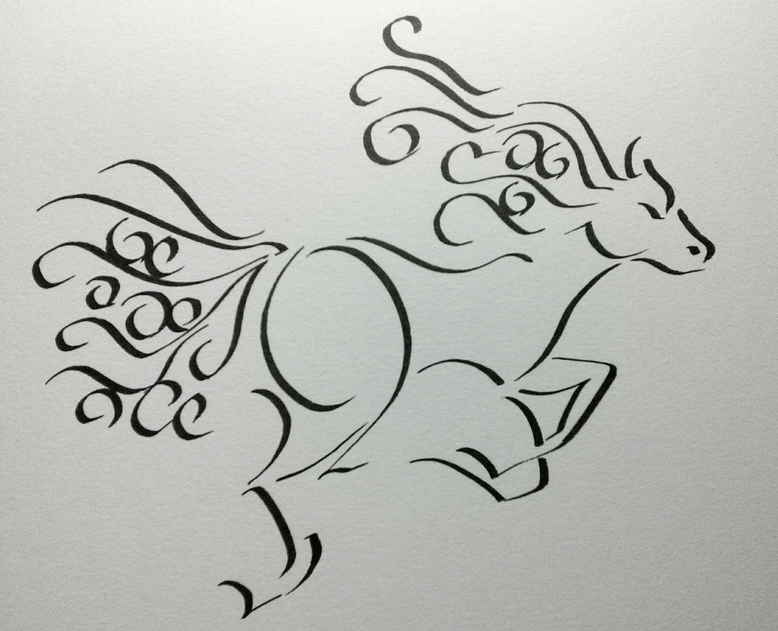 Create a drawing a day calligraphy horse drawing number 29 Easy calligraphy pen