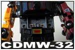自動車兵団強化装備 CDMW-32