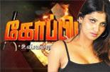 koppiyam Koppiyam : Actress Bhuvaneswari Case – Unmayum Pinnaniyum Raj TV Tamil