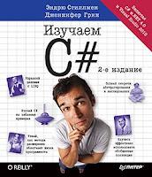 ЗАКАЗАТЬ-КУПИТЬ эту книгу в ОЗОН