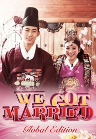 We Got Married Global Edition 2 - we got married global edition 2 vietsub