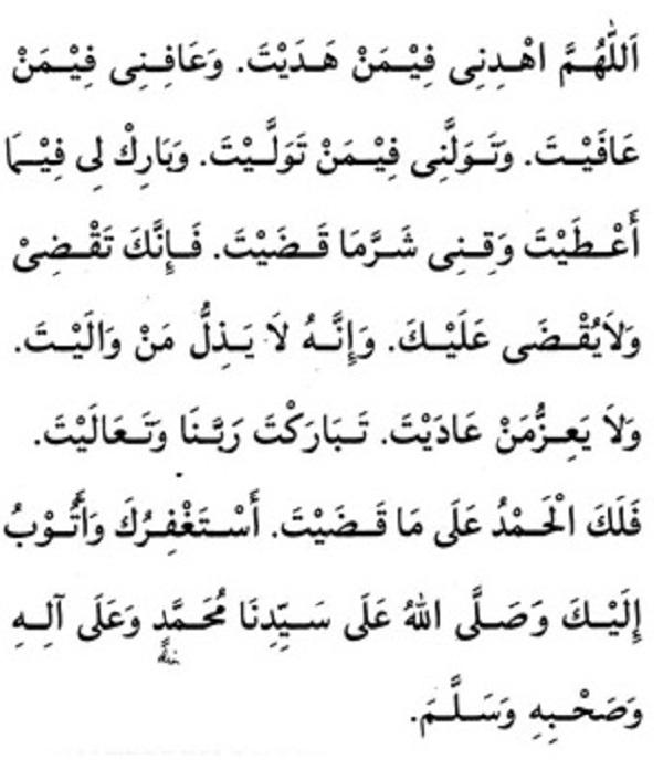 Bacaan Doa Qunut Sholat Subuh Bahasa Arab Latin Artinya