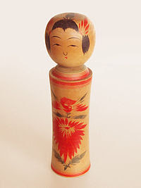 Kokeshi Doll