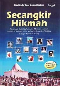 SECANGKIR HIKMAH