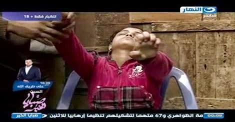 حلقة ريهام سعيد الاخيره