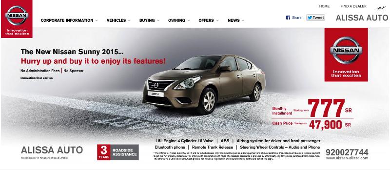 leading dealer of Nissan vehicles in KSA