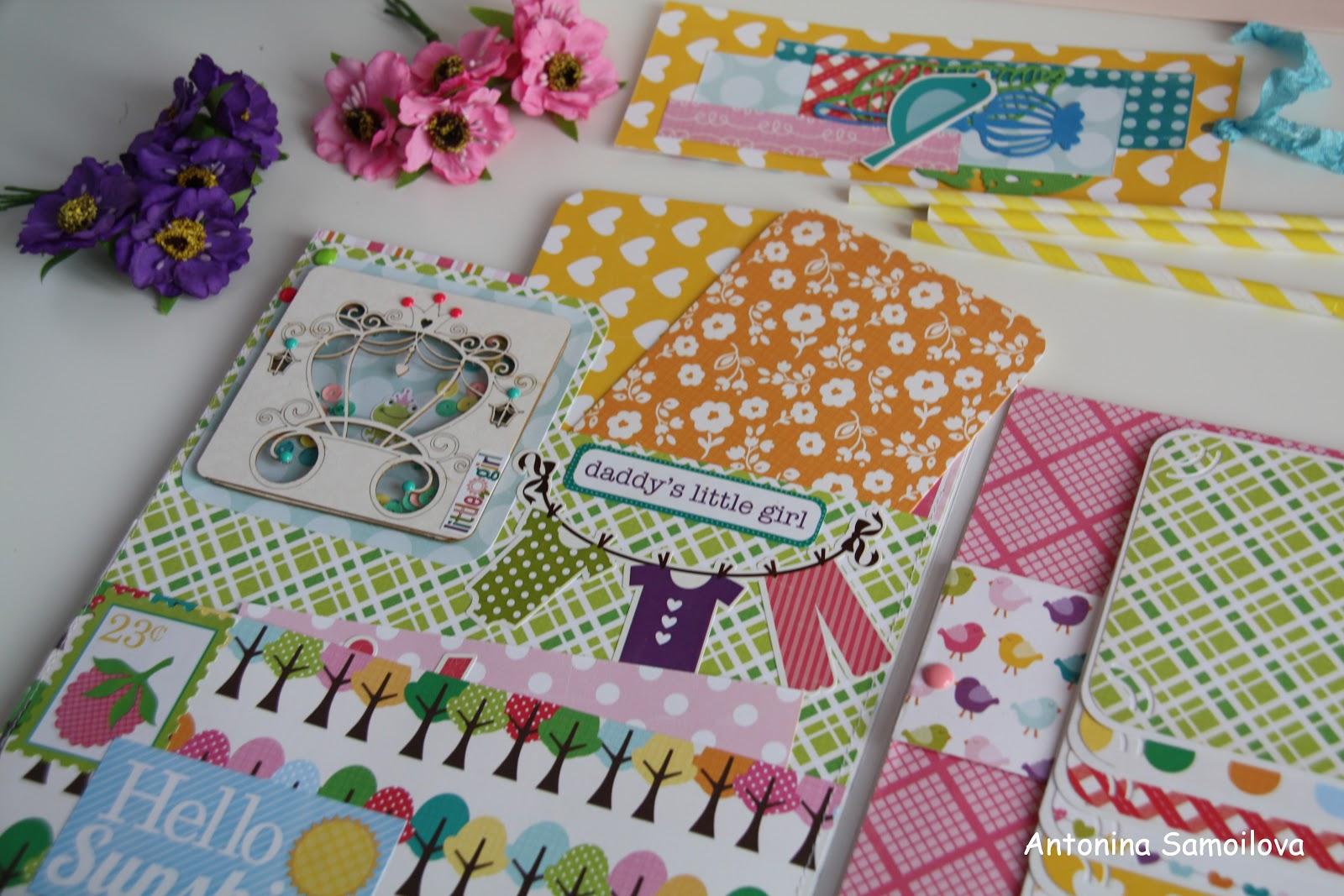 Как сделать карманы для личного дневника