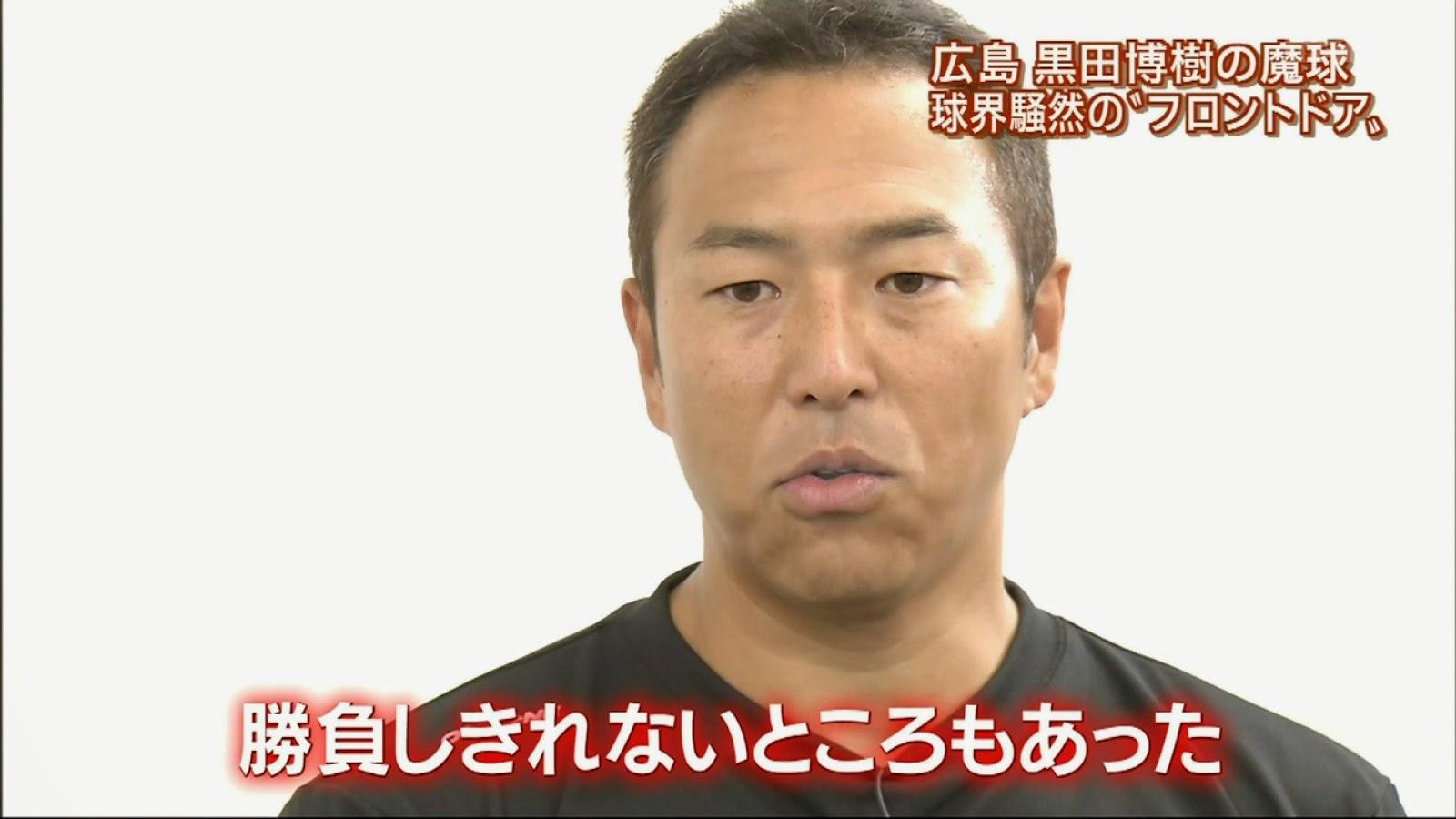 前田智徳の画像 p1_26