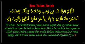 1 Rejab 1434H