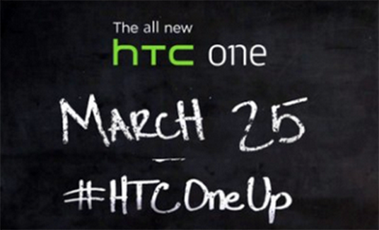Video Revela al nuevo HTC One
