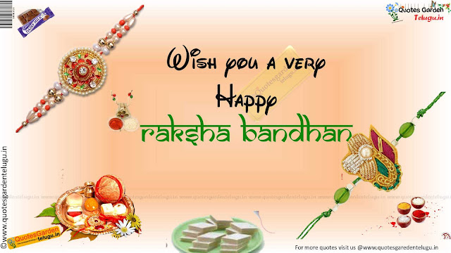 Best RakshaBandhan Greetings With Hdwallpapers 897