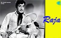 Raja (Sivaji Ganesan) | Tamil Movie Audio Jukebox