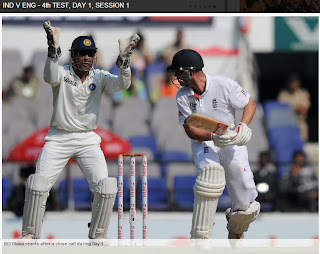 MS-Dhoni-IND-V-ENG-4th-TEST-DAY-1
