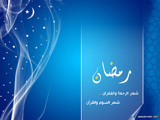 Ramadan HD Widescreen Wallpapers And Background
