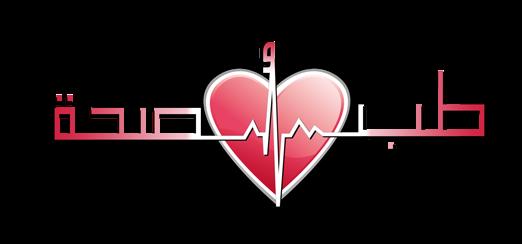 طب و صحة