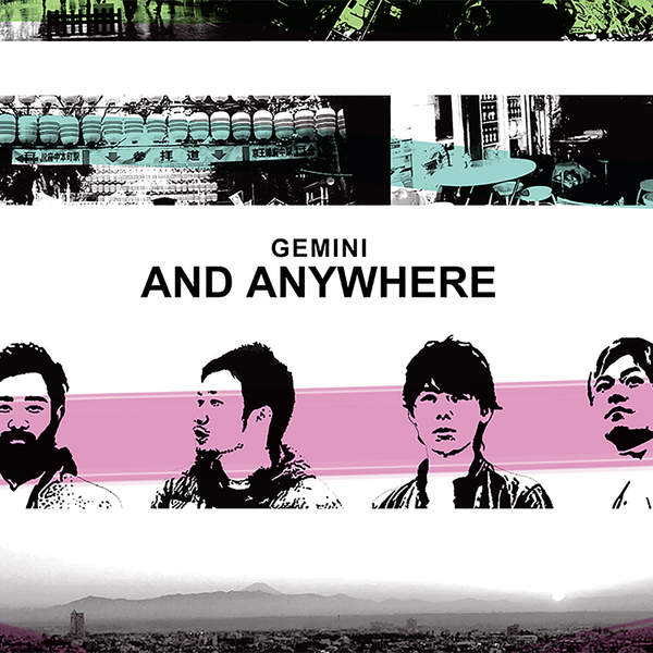 [Album] GEMINI – AND ANYWHERE (2016.01.13/MP3/RAR)