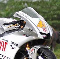 Modifikasi Yamaha Vixion Putih