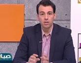 - برنامج  صباح أون -  مع رامى رضوان حلقة الإثنين 2-3-2015