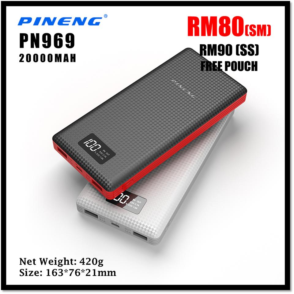 PINENG ORI PN-969