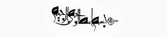 Syafiqah Azmi