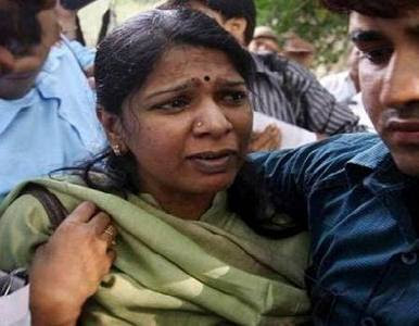 2G scam: SC rejects Kanimozhi's bail plea