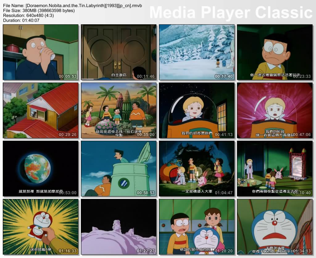 HIRRRSblogspot Doraemon The Movie 1993 Nobita And