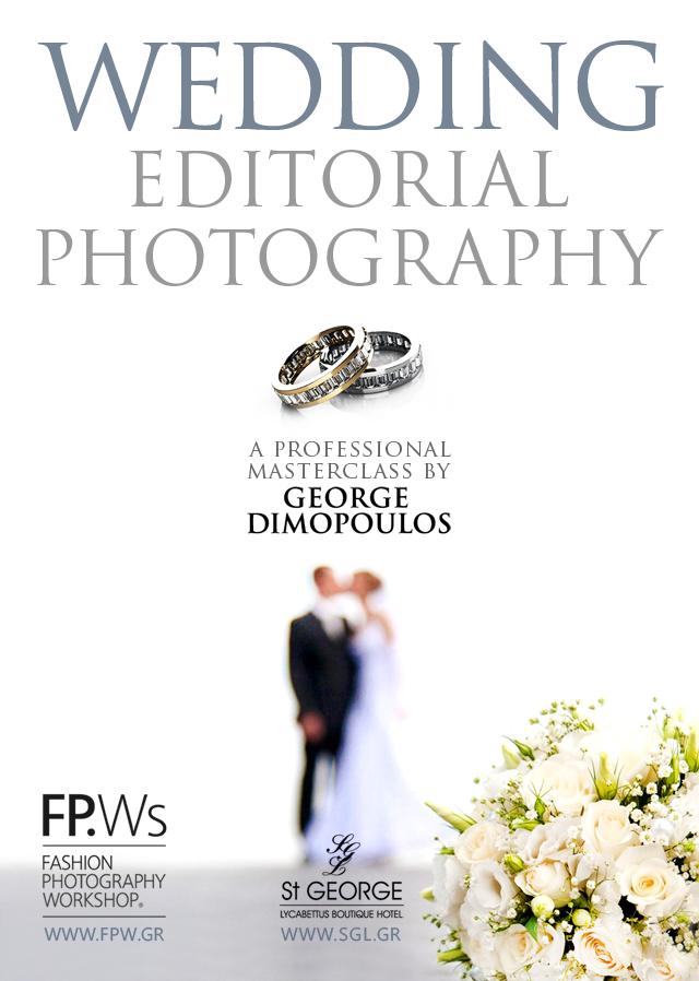 Επαγγελματικό Σεμινάριο Φωτογραφίας στην Αθήνα WEDDING EDITORIAL PHOTOGRAPHY by GEORGE DIMOPOULOS in ATHENS
