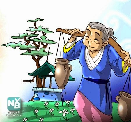 قصة الجرة والمرأة العجوز