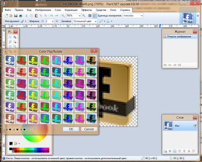 Как изменить цвет иконок для блога или сайта, с помощью плагина Сolor Flip/Rotate графического редактора изображений PaintNET, выбор цвета и фона иконки