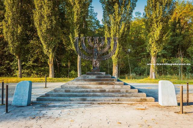 Минора - памятник в Бабьем Яру