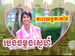 រឿង Robong Chomlong Sneh - របងចម្លងស្នេហ៍  - Khmer Dubbed - Movies ​​ ​- Thai - Khmer ថៃ - Movies,Thai - Khmer, Movies, Thai - Khmer , Movies - [ 72 part(s) ]