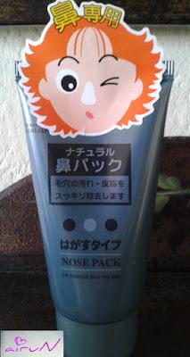daiso japan nose blanca