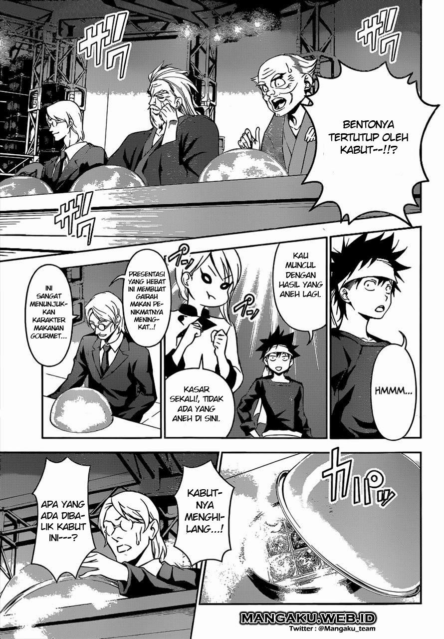Shokugeki no Souma Chapter 64-6