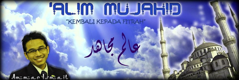 ALIM MUJAHID