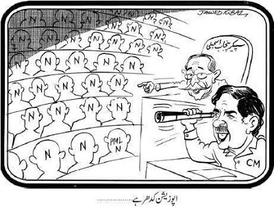 Shahbaz Sharif tries to find the opposition parliamentarians